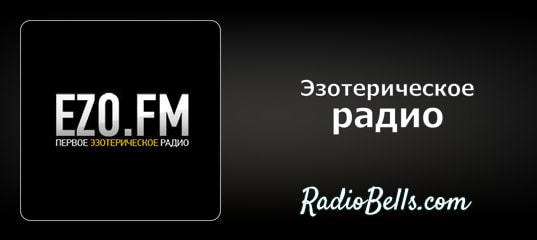ezoradio_share